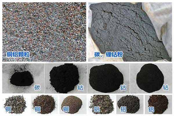 锂电池回收设备回收处理工艺技术