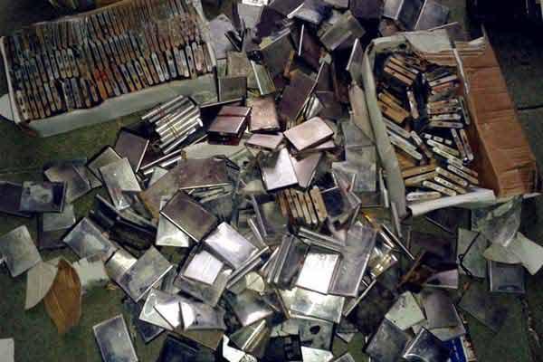 废锂电池正负极回收设备