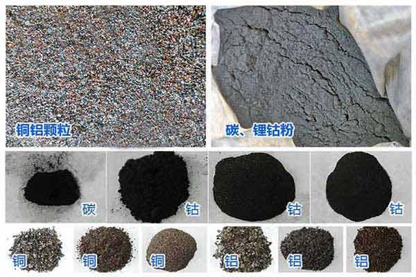 锂电池回收设备物理法工艺技术